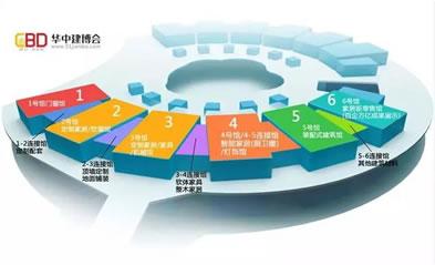 2019.5.10华中建筑及装饰材料博览会1