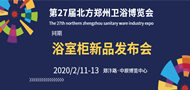 2020.2.24郑州卫浴展190x90
