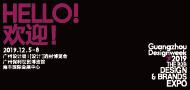 2019-12-5广州设计周190x90