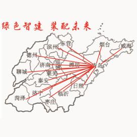 2020.3.20-22中国.青岛建筑模板脚手架及施工技术展览会