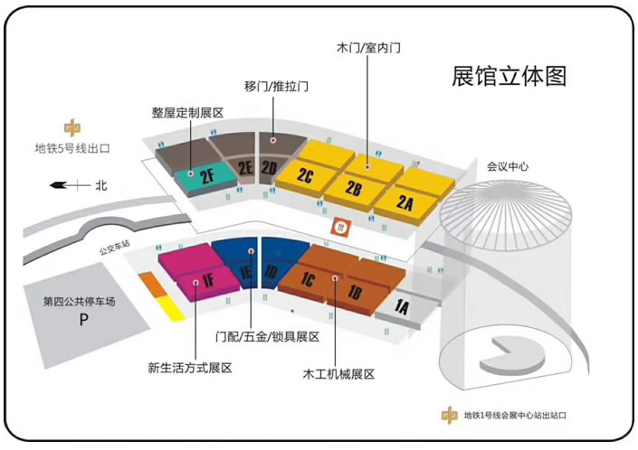 2020.2.11-13第十一届中国郑州定制家居及门业展(延期举办)