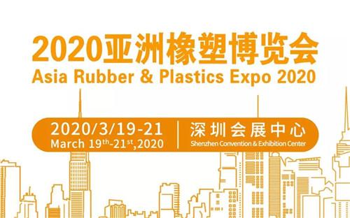 亚洲橡塑展 | 塑料容器:包装去色化,生产制造商可以做些什么?
