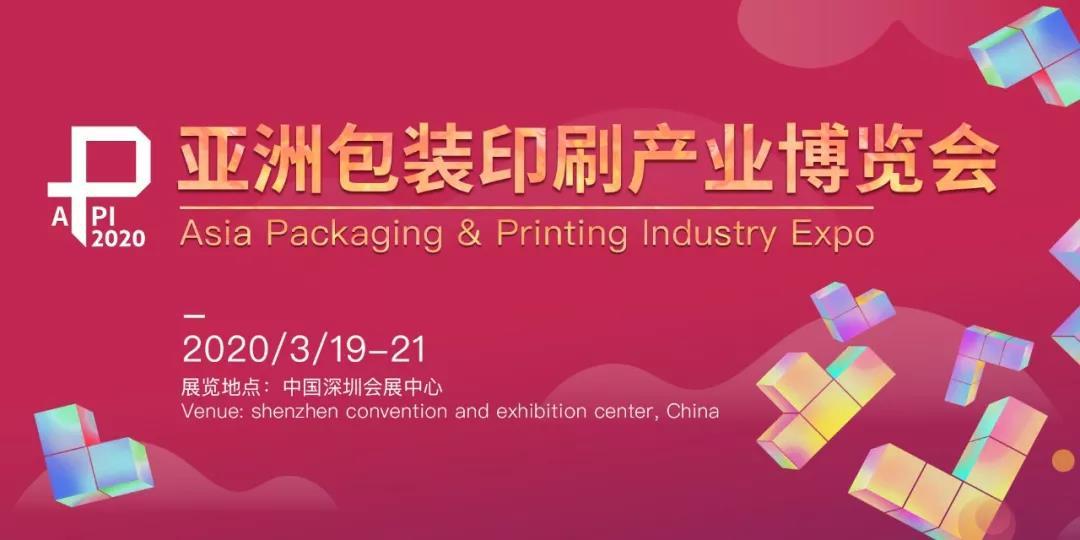 亚洲包装印刷展 | 您有上周新增的国际采购商名单待查收!